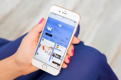 Обзор нововведений в социальных сетях за октябрь 2018 года